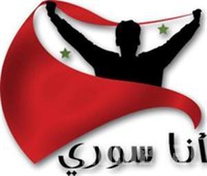 المعارضون للمعارضة في سوريا ... خصائص تتبلور في ظل الصمت و التهميش