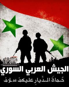 الحرب الإرهابية تضرب أماكن حساسة في جسد الدولة السورية ... و سقوط وزير الدفاع و نائبه في دمشق